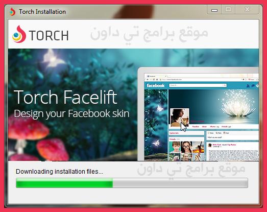 تثبيت برنامج متصفح تورش للويندوز