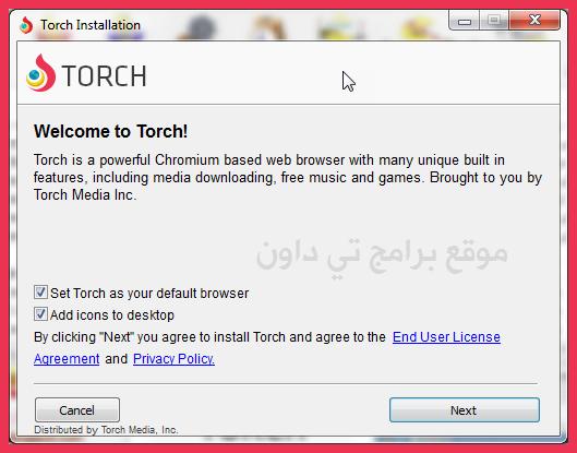 تحميل متصفح تورش للكمبيوتر