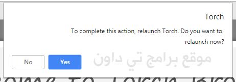 متصفح تورش عربي