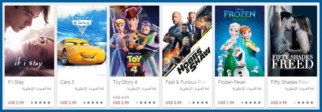 افلام جوجل بلاي Google Play Movies TV
