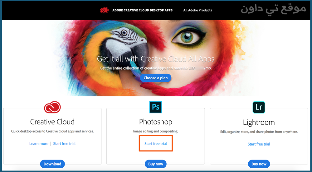 Adobe Photoshop 2020 Creative Cloud