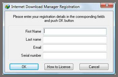 تسجيل وتفعيل برنامج إنترنت داونلود مانجر اخر اصدار